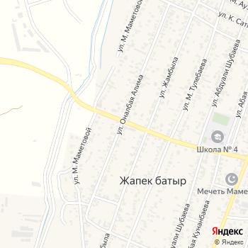 Estel на Яндекс.Картах