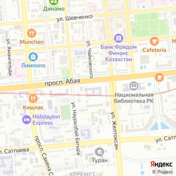КазНАУ на Яндекс.Картах