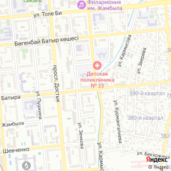 Samal Travel на Яндекс.Картах