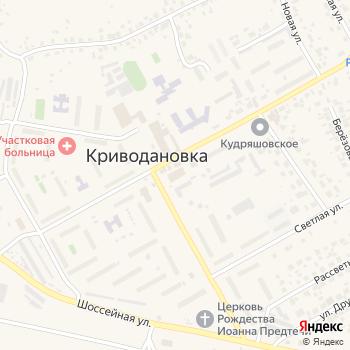 Магазин игрушек на Яндекс.Картах