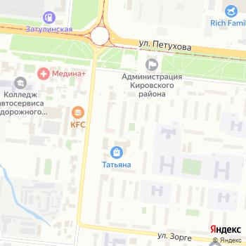Почта с индексом 630088 на Яндекс.Картах