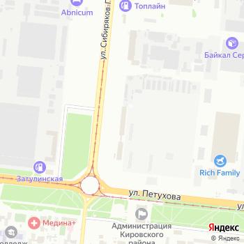 Агентство Миграционных Услуг на Яндекс.Картах