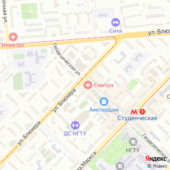 Аристократ на Яндекс.Картах