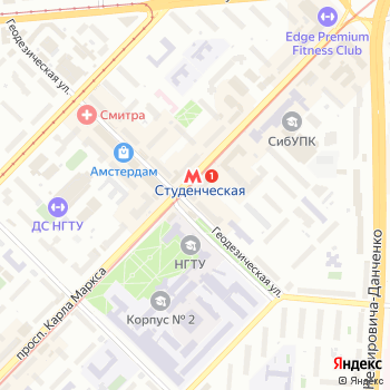Магазин сумок и кожгалантереи на Яндекс.Картах