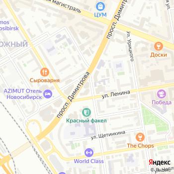 Нет долгов на Яндекс.Картах