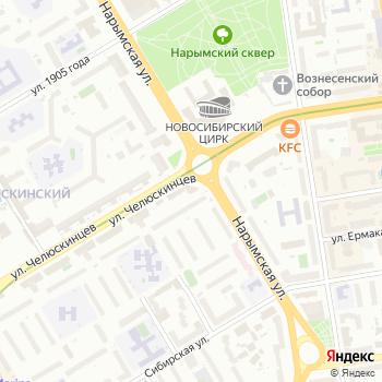 Студия наращивания Ирины Дель на Яндекс.Картах