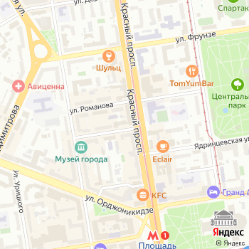 Центр дополнительного профессионального образования на Яндекс.Картах