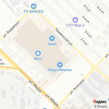 Karen Millen на Яндекс.Картах