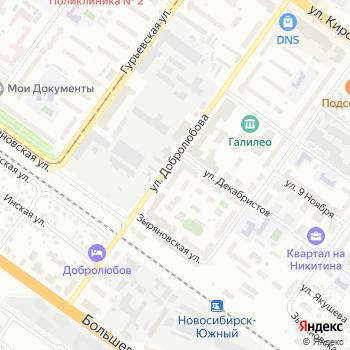 Почта с индексом 630009 на Яндекс.Картах