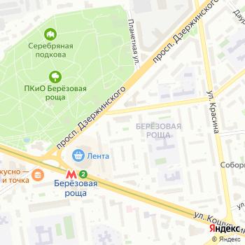 Почта с индексом 630112 на Яндекс.Картах