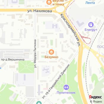 Приборы учета на Яндекс.Картах