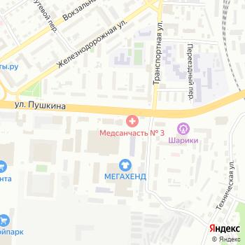 Александра на Яндекс.Картах