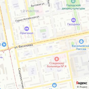 Emex на Яндекс.Картах