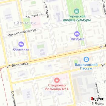 Сумки Люкс на Яндекс.Картах