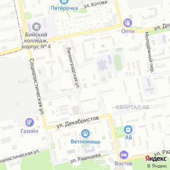 НТВ на Яндекс.Картах