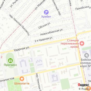 Магазин по продаже мяса кур и яиц на Яндекс.Картах