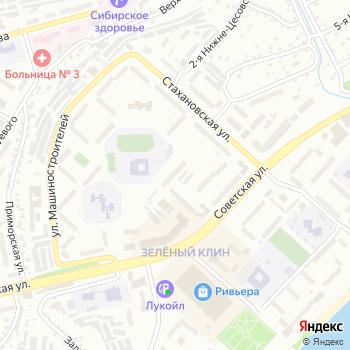 Три Ома на Яндекс.Картах