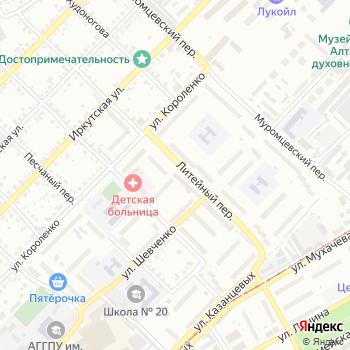 Автозвук на Яндекс.Картах