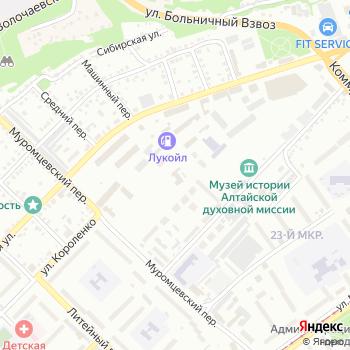 Военная прокуратура Бийского гарнизона на Яндекс.Картах