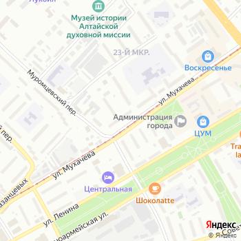 Богатырь плюс на Яндекс.Картах