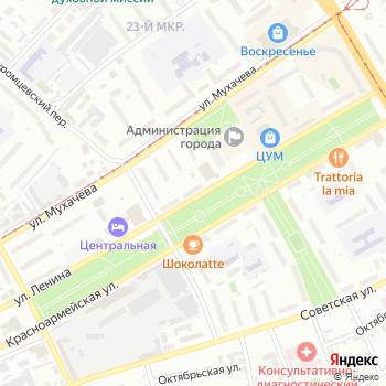 Центральное на Яндекс.Картах