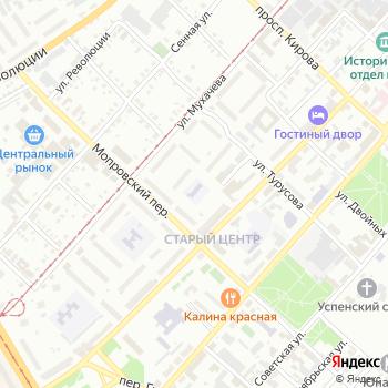 Детская музыкальная школа №1 на Яндекс.Картах