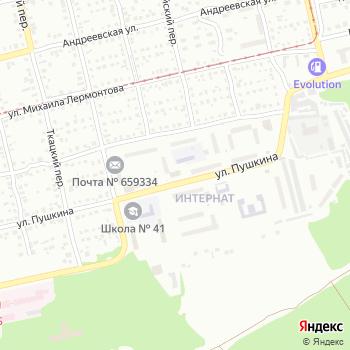 Мастерская по ремонту обуви и изготовлению ключей на Яндекс.Картах