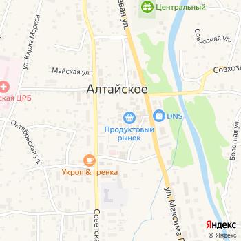 Магазин пряжи на Яндекс.Картах