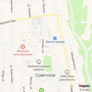 Советский дом культуры на Яндекс.Картах