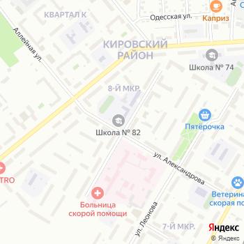 Средняя общеобразовательная школа №82 на Яндекс.Картах