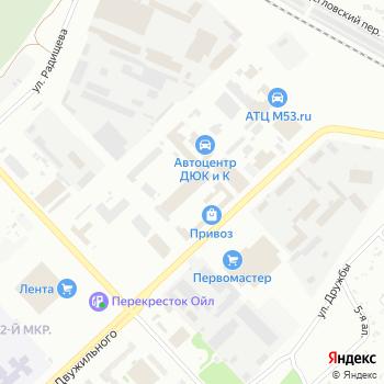 Ермак на Яндекс.Картах