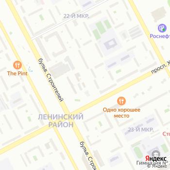 Строй Инвест на Яндекс.Картах
