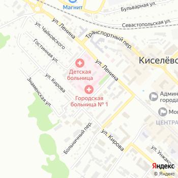 Кемеровское областное бюро судебно-медицинской экспертизы на Яндекс.Картах