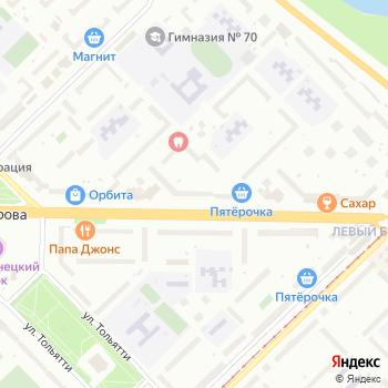 Парфюм на Яндекс.Картах