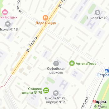 Почта с индексом 654059 на Яндекс.Картах