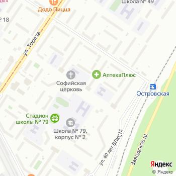 Карамель на Яндекс.Картах