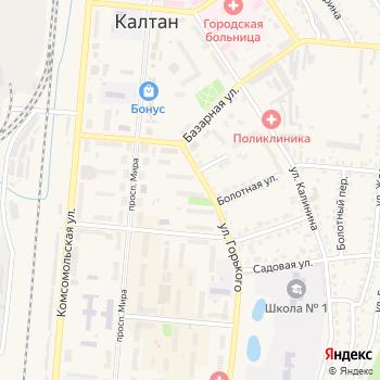 Страховая группа МСК на Яндекс.Картах