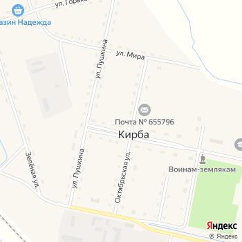 Почта с индексом 655796 на Яндекс.Картах