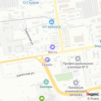 Магазин хозтоваров на Яндекс.Картах