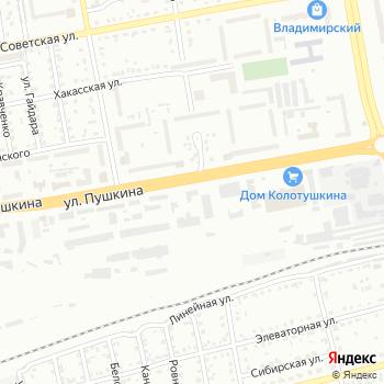 Саянмолоко на Яндекс.Картах