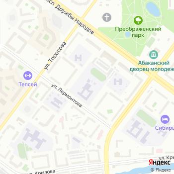Лицей на Яндекс.Картах