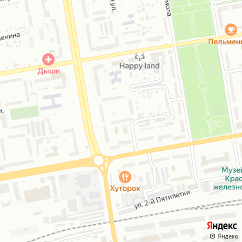 Галантерея на Трудовой на Яндекс.Картах