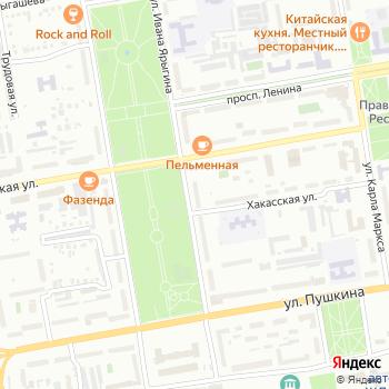 Верховный суд Республики Хакасия на Яндекс.Картах