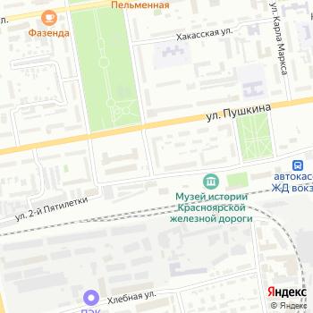 Абаканская городская стоматологическая поликлиника на Яндекс.Картах