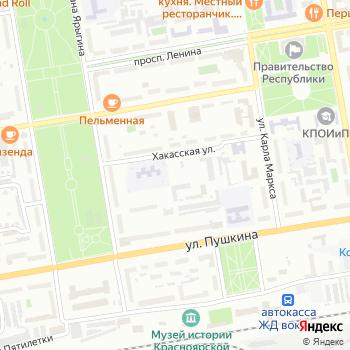 Эко-Меркурий на Яндекс.Картах