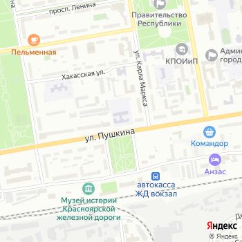 Средняя общеобразовательная школа №10 на Яндекс.Картах