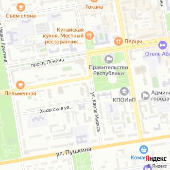 Музей истории ОВД по Республике Хакасия на Яндекс.Картах
