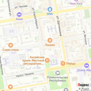 Магазин фруктов и овощей на Чертыгашева на Яндекс.Картах