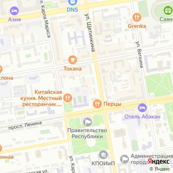 Putt на Яндекс.Картах