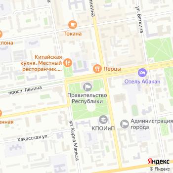Верховный Совет Республики Хакасия на Яндекс.Картах
